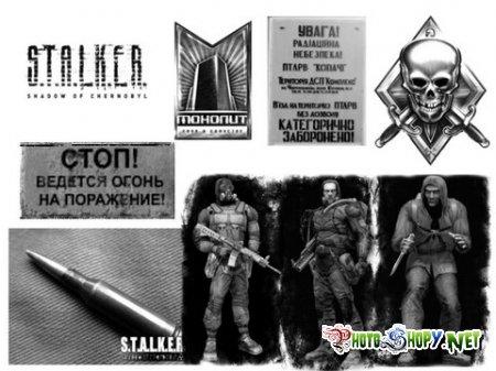 Здесь можно скачать книги из серии S.T.A.L.K.E.R в разных форматах, к